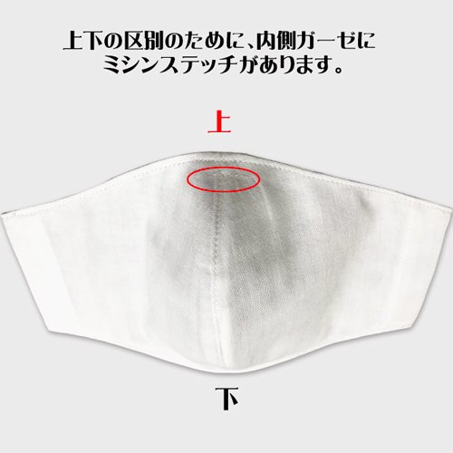 不織布マスクがそのまま使える布マスクカバー 白ネコプリント 肌側に抗ウイルス・抗菌素材使用 猫 日本製 コットン100% yume-ribbon 03