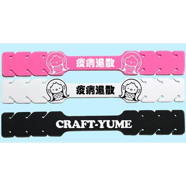 オリジナルロゴ印刷マスクストラップ100個セット|yume-ribbon|02