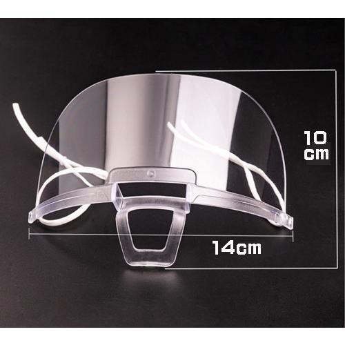 透明マウスシールド10個セット 飛沫防止対策用の透明マスク 安心の2段階検品 予備のゴムひも付き yume-ribbon 06