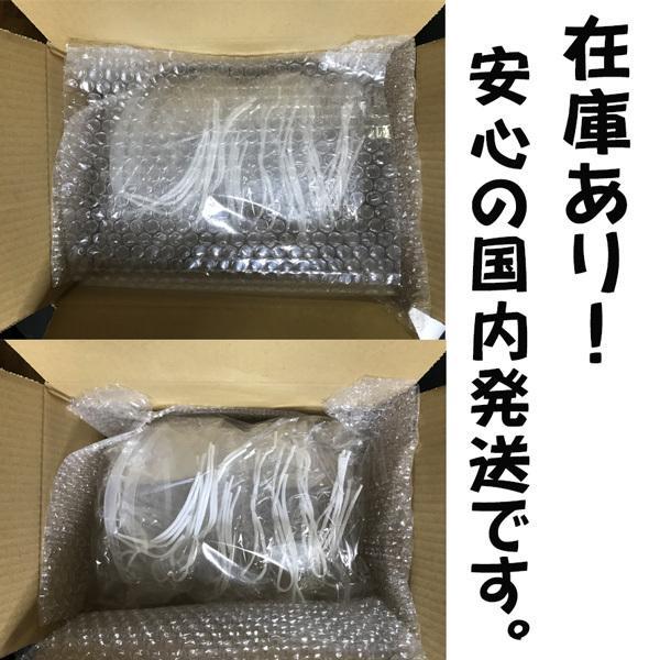 透明マウスシールド10個セット 飛沫防止対策用の透明マスク 安心の2段階検品 予備のゴムひも付き yume-ribbon 09