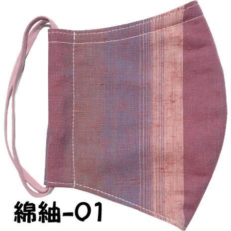 綿紬の和風おしゃれマスク yume-ribbon 02
