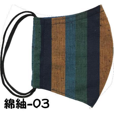 綿紬の和風おしゃれマスク yume-ribbon 04
