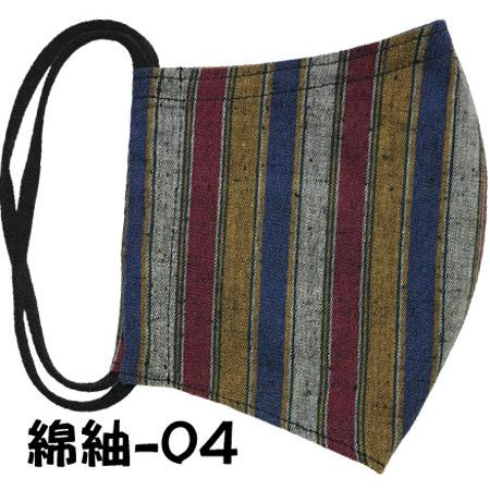 綿紬の和風おしゃれマスク yume-ribbon 05