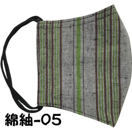 綿紬の和風おしゃれマスク yume-ribbon 06
