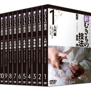 和食の秘伝技術DVD「新むきもの技法」【04:10巻セット】