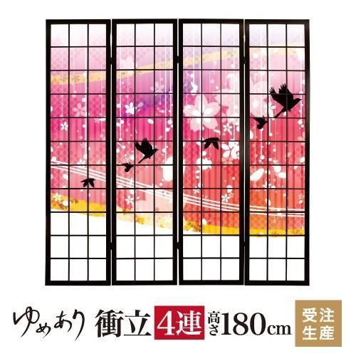衝立 花鳥風月 ピンク 幅45cm×高さ180cm×4連 和柄 木製 パーティション パーテーション 間仕切り おしゃれ