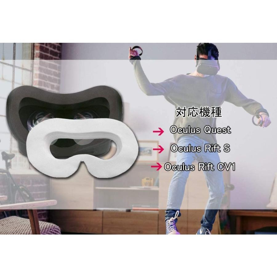 T&B 100枚 Oculus Quest/Oculus Go VR体験用 衛生布 アイマスク VR MASK|yumecocoro|04