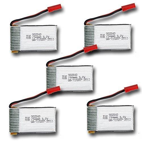 MJX x300 x400 x800 バッテリー 3.7V 750mAh Lipo リポバッテリー 5個パック ※過充電保護機能付き [並行輸入品]