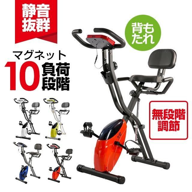 卸売り 10%OFF フィットネスバイク 折りたたみ 静音抜群 エアロバイク家庭用 マグネット式 安い 本格トレーニング 健康器具 背もたれ 1年保証 ダイエット