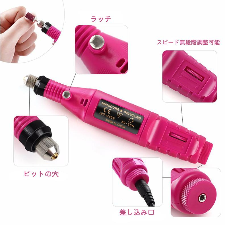 電動ネイルマシン ネイルマシン 電動ネイルケア USB式 かかとケア 爪やすり 甘皮処理 角質除去 細い磨き 電動爪切り 電動爪磨き|yumekakaku|04