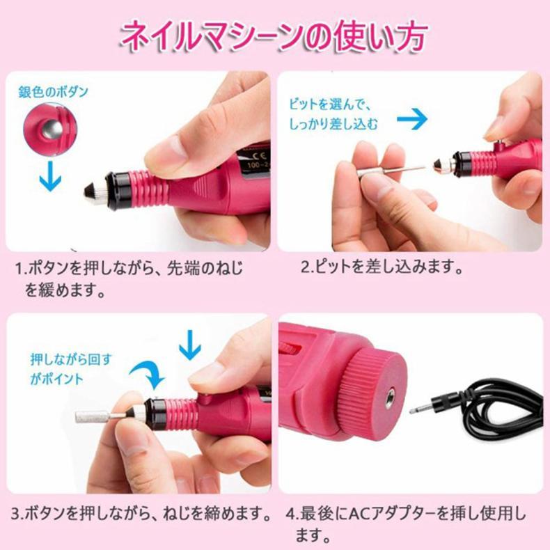 電動ネイルマシン ネイルマシン 電動ネイルケア USB式 かかとケア 爪やすり 甘皮処理 角質除去 細い磨き 電動爪切り 電動爪磨き|yumekakaku|05