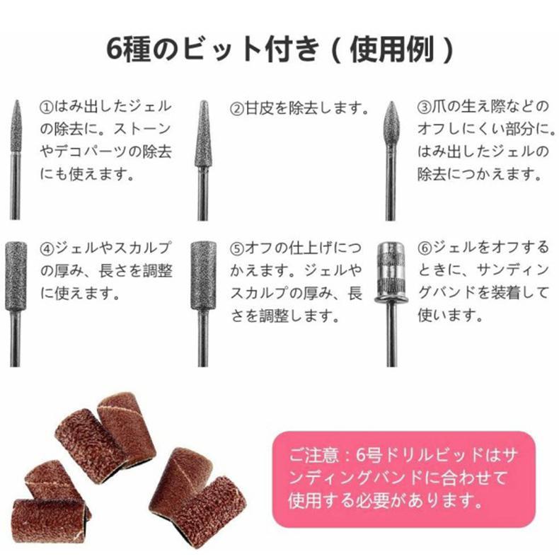 電動ネイルマシン ネイルマシン 電動ネイルケア USB式 かかとケア 爪やすり 甘皮処理 角質除去 細い磨き 電動爪切り 電動爪磨き|yumekakaku|09