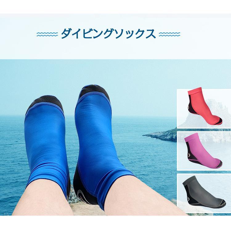 ウエットスーツ ダイビングソックス 靴下 滑止め 1.5mm サーフィン ブーツ ウォーター スポーツ サーフブーツ マリンブーツ 水陸両用|yumekakaku|02