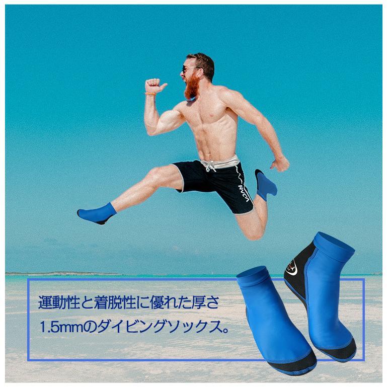 ウエットスーツ ダイビングソックス 靴下 滑止め 1.5mm サーフィン ブーツ ウォーター スポーツ サーフブーツ マリンブーツ 水陸両用|yumekakaku|04