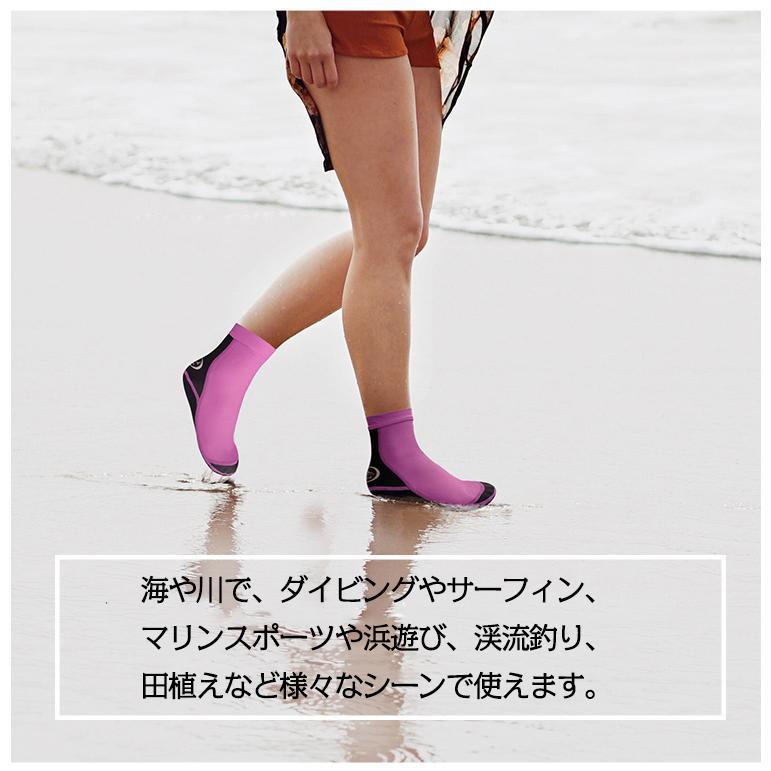 ウエットスーツ ダイビングソックス 靴下 滑止め 1.5mm サーフィン ブーツ ウォーター スポーツ サーフブーツ マリンブーツ 水陸両用|yumekakaku|05