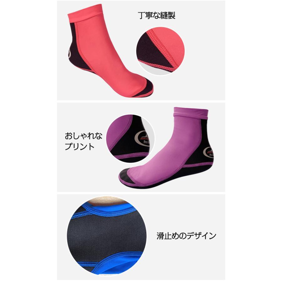ウエットスーツ ダイビングソックス 靴下 滑止め 1.5mm サーフィン ブーツ ウォーター スポーツ サーフブーツ マリンブーツ 水陸両用|yumekakaku|06