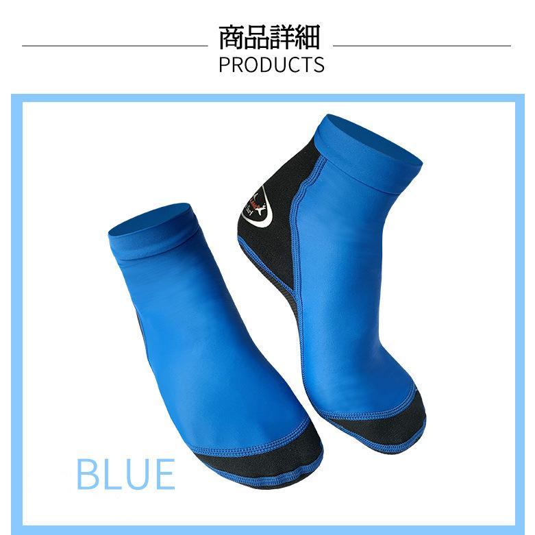 ウエットスーツ ダイビングソックス 靴下 滑止め 1.5mm サーフィン ブーツ ウォーター スポーツ サーフブーツ マリンブーツ 水陸両用|yumekakaku|07