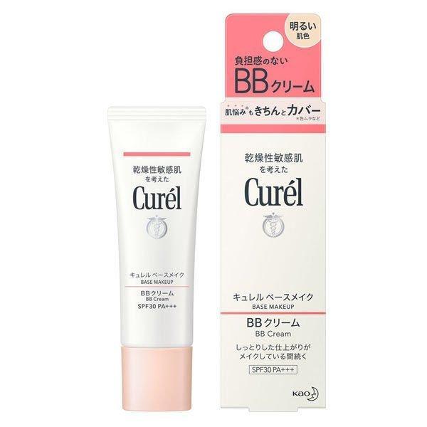 《花王》 Curel キュレル BBクリーム きちんとカバータイプ (明るい肌色) SPF28 PA++ 35g 返品キャンセル不可|yumekurage