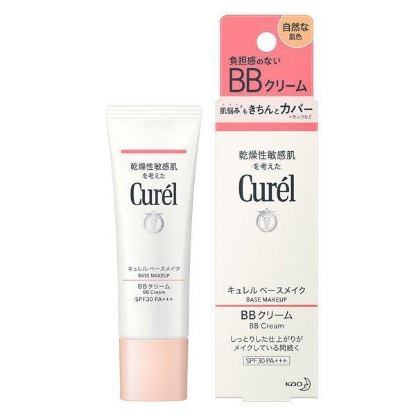 《花王》 Curel キュレル BBクリーム きちんとカバータイプ (自然な肌色) SPF28 PA++ 35g 返品キャンセル不可 yumekurage
