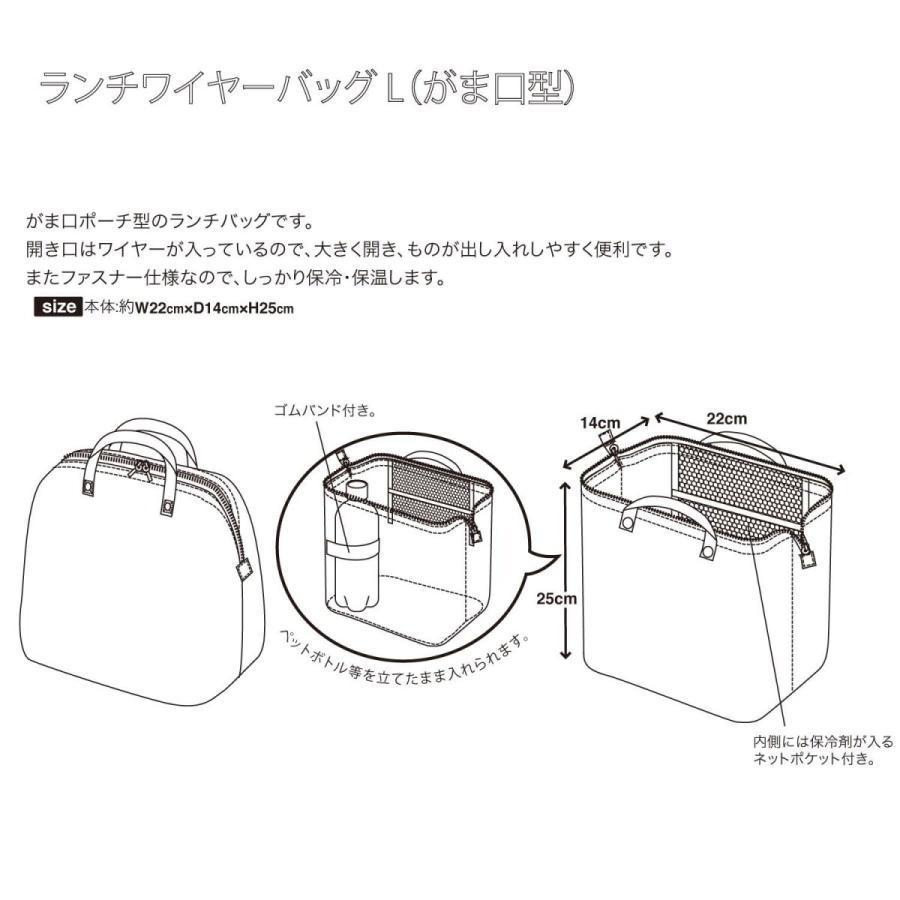 アットファースト 保冷 ランチバッグ Lサイズ カラーズ レッド AF5997 yumemirai-store 02