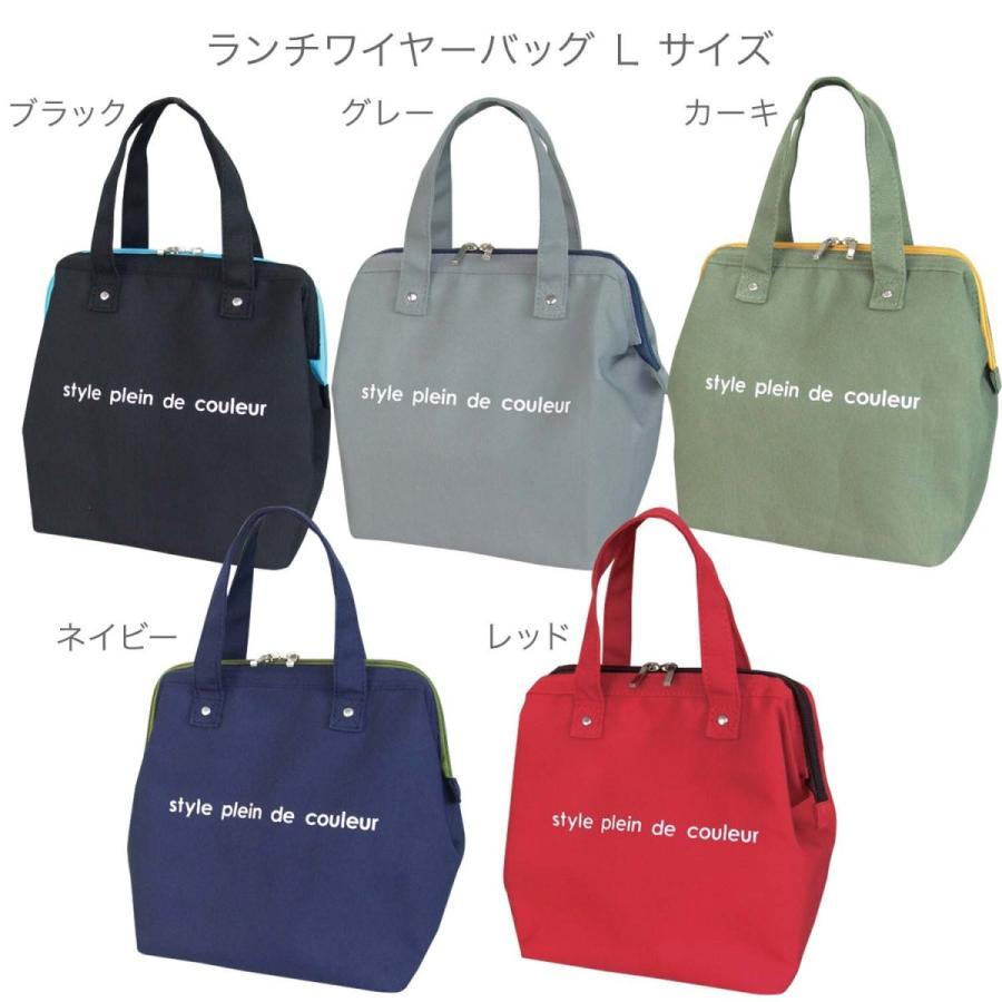 アットファースト 保冷 ランチバッグ Lサイズ カラーズ レッド AF5997 yumemirai-store 03