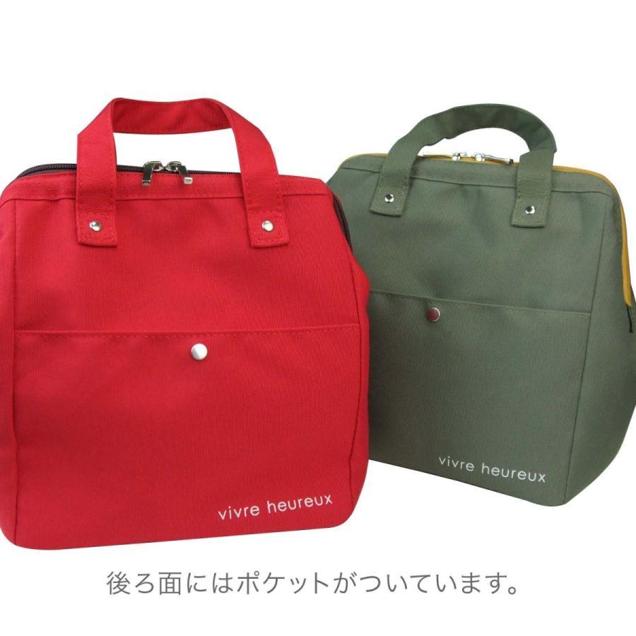 アットファースト 保冷 ランチバッグ Lサイズ カラーズ レッド AF5997 yumemirai-store 04