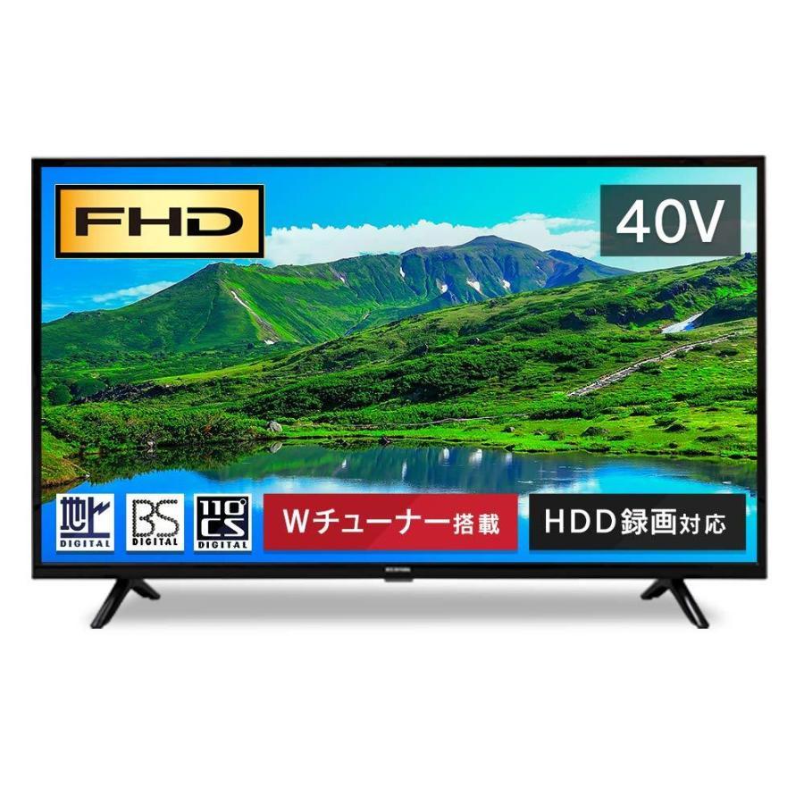 アイリスオーヤマ 40V型 液晶テレビ ハイビジョン ダブルチューナー内蔵 外付HDD対応(裏番組録画対応) 40FB10P|yumemirai-store
