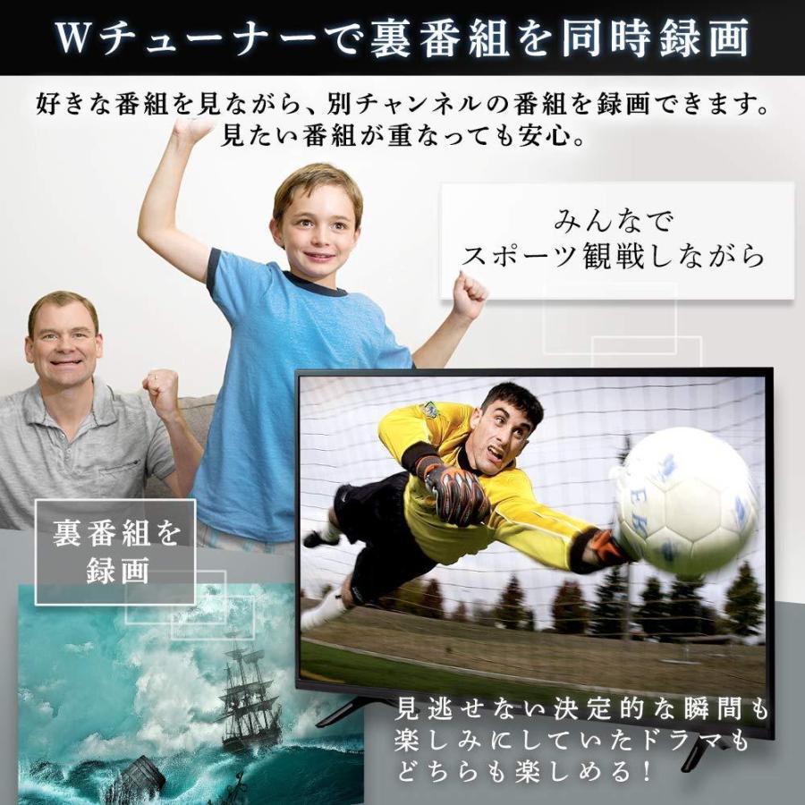 アイリスオーヤマ 40V型 液晶テレビ ハイビジョン ダブルチューナー内蔵 外付HDD対応(裏番組録画対応) 40FB10P|yumemirai-store|03