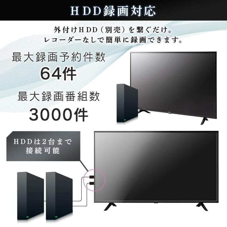 アイリスオーヤマ 40V型 液晶テレビ ハイビジョン ダブルチューナー内蔵 外付HDD対応(裏番組録画対応) 40FB10P|yumemirai-store|04