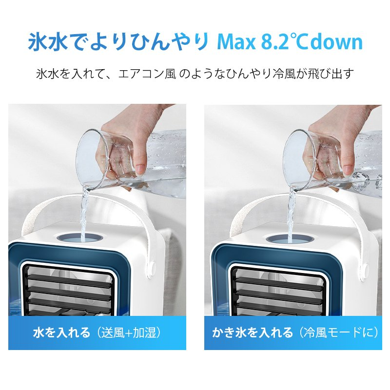 【12%OFFクーポン】冷風扇 扇風機 ミニ冷風機 USB給電 卓上冷風機 軽音 ミニクーラー 3段階 タイマー機能付き UV除菌ライト(B1ARF03ZLB)|yumenomori|11