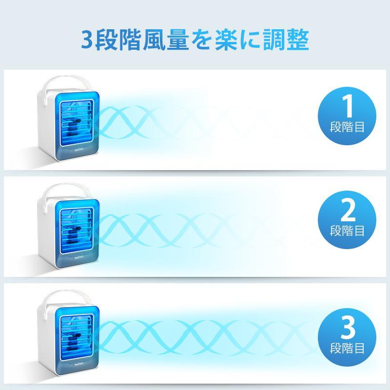 【12%OFFクーポン】冷風扇 扇風機 ミニ冷風機 USB給電 卓上冷風機 軽音 ミニクーラー 3段階 タイマー機能付き UV除菌ライト(B1ARF03ZLB)|yumenomori|12