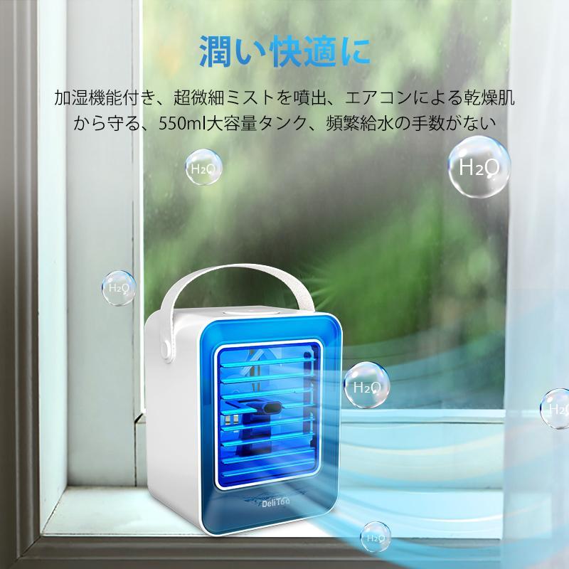【12%OFFクーポン】冷風扇 扇風機 ミニ冷風機 USB給電 卓上冷風機 軽音 ミニクーラー 3段階 タイマー機能付き UV除菌ライト(B1ARF03ZLB)|yumenomori|13