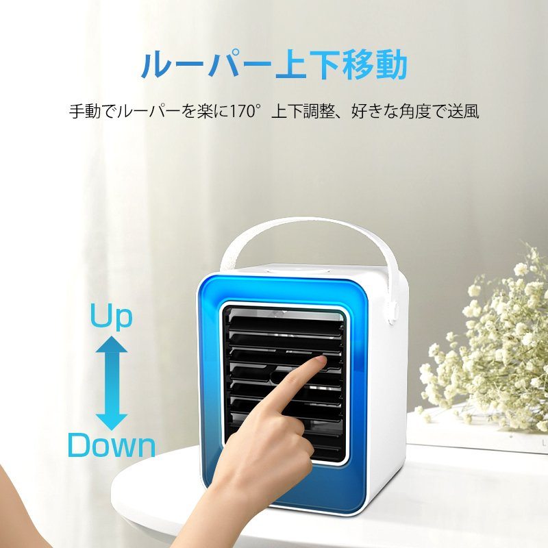 【12%OFFクーポン】冷風扇 扇風機 ミニ冷風機 USB給電 卓上冷風機 軽音 ミニクーラー 3段階 タイマー機能付き UV除菌ライト(B1ARF03ZLB)|yumenomori|14