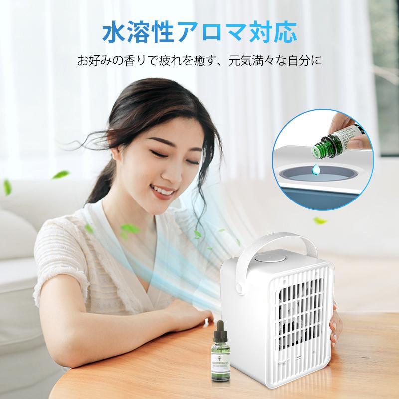【12%OFFクーポン】冷風扇 扇風機 ミニ冷風機 USB給電 卓上冷風機 軽音 ミニクーラー 3段階 タイマー機能付き UV除菌ライト(B1ARF03ZLB)|yumenomori|15