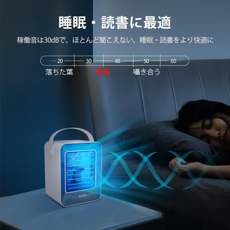 【12%OFFクーポン】冷風扇 扇風機 ミニ冷風機 USB給電 卓上冷風機 軽音 ミニクーラー 3段階 タイマー機能付き UV除菌ライト(B1ARF03ZLB)|yumenomori|16
