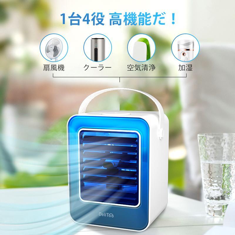 【12%OFFクーポン】冷風扇 扇風機 ミニ冷風機 USB給電 卓上冷風機 軽音 ミニクーラー 3段階 タイマー機能付き UV除菌ライト(B1ARF03ZLB)|yumenomori|05