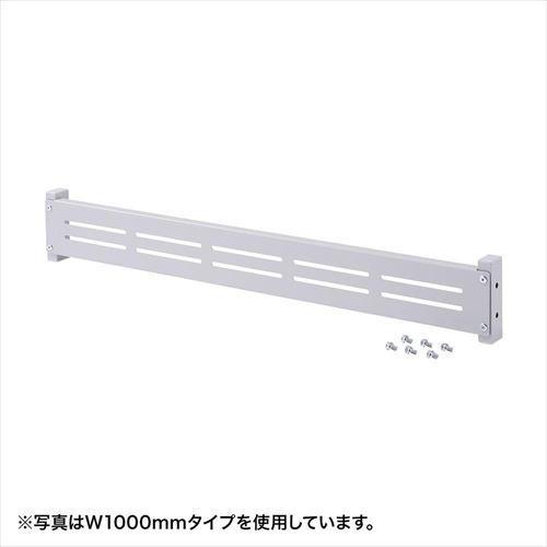 サンワサプライ eラック モニター用バー(W1200) ER-120MB ER-120MB (APIs)