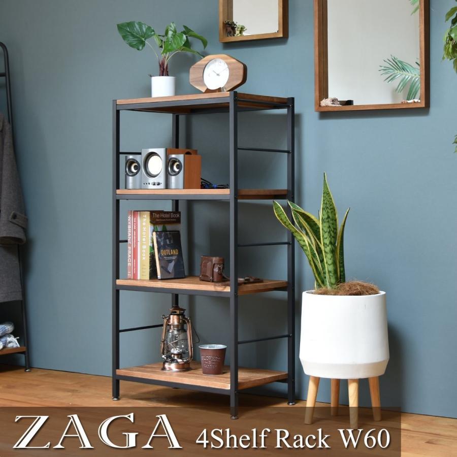 木製ラック 幅60 オープンシェルフ ラック ウッドラック パイプラック アンティーク調 陳列棚 棚 シェルフ 飾り棚