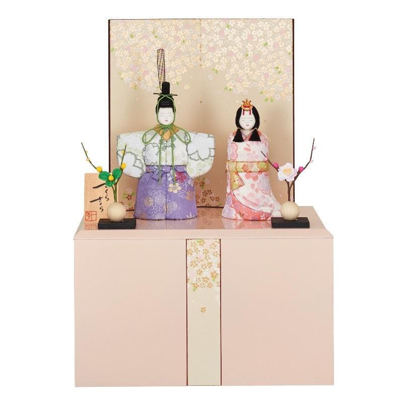 雛人形 一秀 江戸木目込み人形 立雛 収納飾り 幅30cm [i-12-c140]
