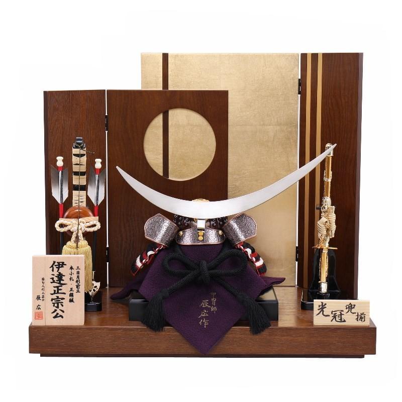 五月人形 辰広 兜 平飾り 1/4 fz-12