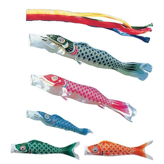 [東旭][鯉のぼり]庭園用[ポール別売り]大型鯉[8m鯉5匹][昴][五色吹流し]