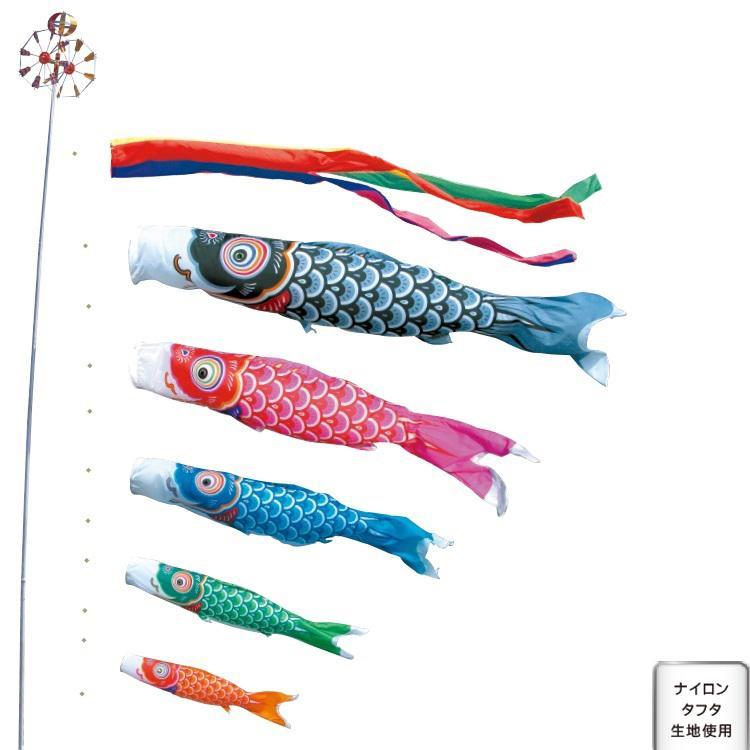[徳永][鯉のぼり]庭園用[ポール別売り]大型鯉[5m鯉5匹][友禅鯉][五色吹流し][北海道・沖縄・離島を除き送料無料]