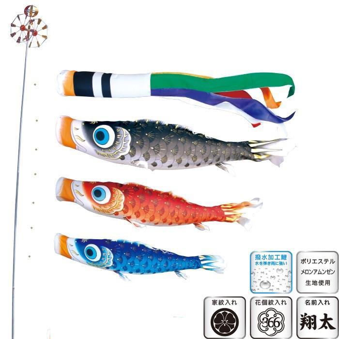 [徳永][鯉のぼり]庭園用[ガーデンセット](杭打込式)ポールフルセット[4m鯉3匹][夢はるか][夢五色吹流し][撥水加工][北海道・沖縄・離島を除き送料無料]