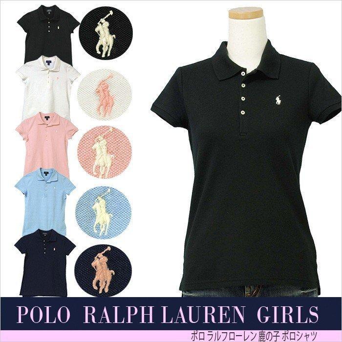 ポロ ラルフローレン ポロシャツ 半袖  レディース ガールズ  POLO Ralph Lauren ブランド 母の日 #313573242|yumesse|02