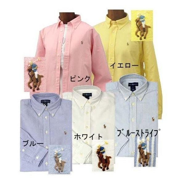 ポロ ラルフローレン オックスフォードシャツ 長袖 メンズ レディース カジュアルシャツ POLO by Ralph Lauren Boy's (#323677133 #323677177 )|yumesse|03