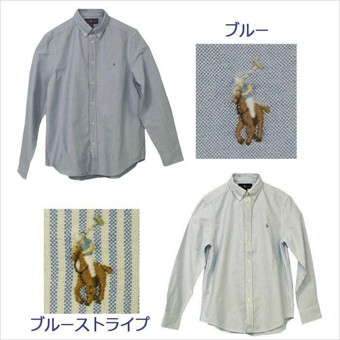 ポロ ラルフローレン オックスフォードシャツ 長袖 メンズ レディース カジュアルシャツ POLO by Ralph Lauren Boy's (#323677133 #323677177 )|yumesse|06