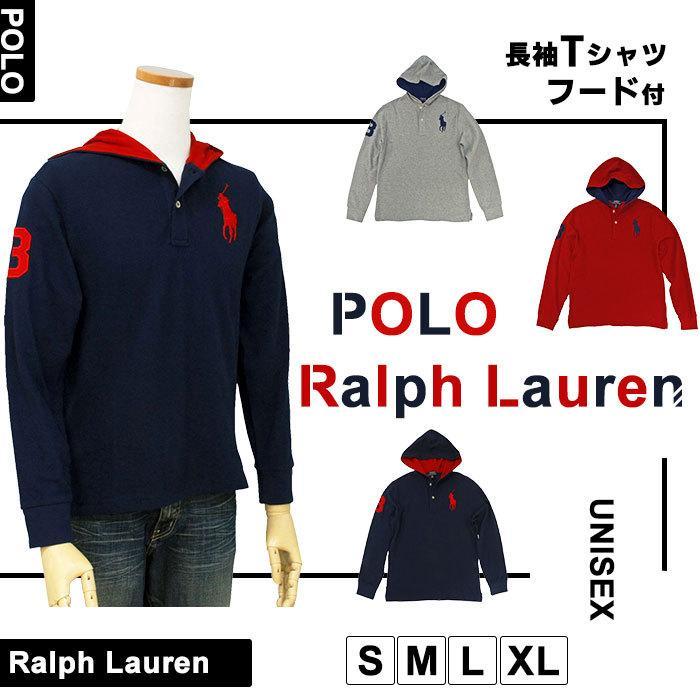 ポロラルフローレン Tシャツ Tパーカー 長袖 メンズ レディース フード付き カットソー ブランド 綿100% #323737843|yumesse