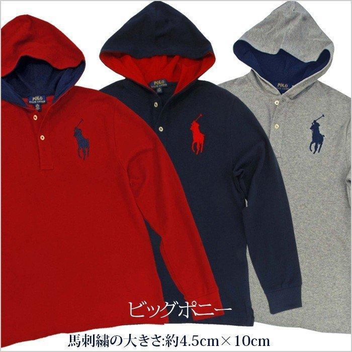 ポロラルフローレン Tシャツ Tパーカー 長袖 メンズ レディース フード付き カットソー ブランド 綿100% #323737843|yumesse|03