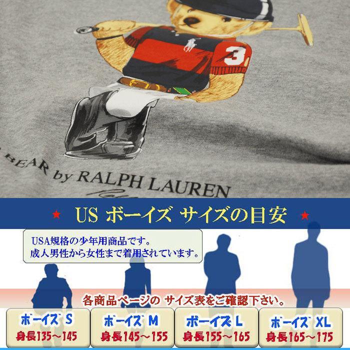 ポロラルフローレン ポロベア Tシャツ 半袖 メンズ レディース 2021年 春 新作  綿100% 熊 クマ ブランド おしゃれ POLO Ralph Lauren #323836726|yumesse|08