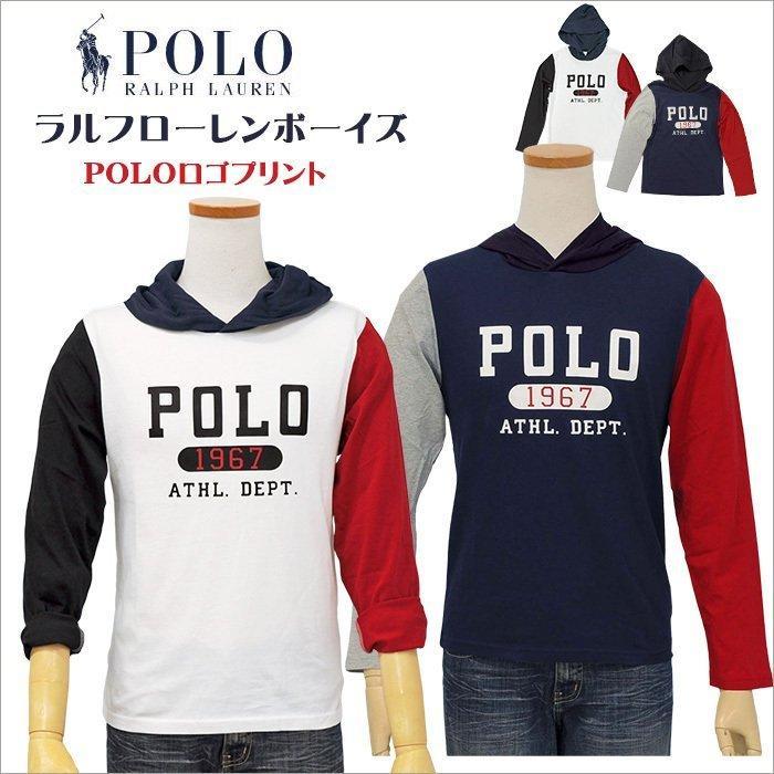 ポロラルフローレン 長袖 Tシャツ Tパーカー メンズ レディース フード付き ブランド 綿100% #323853714|yumesse|02